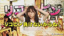 SKE須田亜香里 ぶりっ子キャラで『スカッとジャパン』アトラクションに登場