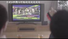 ニンテンドースイッチがニコニコ動画に対応、間違いなくスプラトゥーン2の実況が捗る