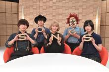 セカオワ、欅坂46平手友梨奈と3時間対談 『SONGS』&ラジオ特番も