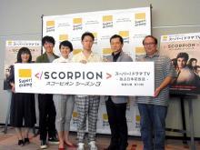 『スコーピオン』ウォルター役杉田智和、シーズン3で「さらに彼を好きになりますね」
