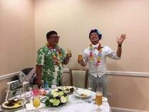 チャンカワイ 相方のハワイ挙式に家族で出席、新婚旅行兼ね「幸せ」