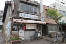 【第10回】選べるおふくろの味、半世紀以上変わらない名古屋の「江戸っ子食堂」