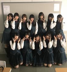 けやき坂46、欅坂46主演『残酷な観客達』最終回に全員出演