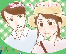 「ひよっこ」88話。ミュージカル風に初デートは東京タワー