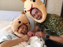 森渉 第一子の名前を千笑(ちえ)と発表「毎日千回笑う」子に