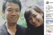 庄司&ミキティ夫妻の結婚記念日ショットがステキすぎ 「幸せで羨ましい」と祝福も
