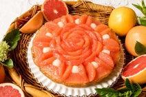 爽やかな柑橘タルト集合!キル フェ ボンで「2017 夏のシトラスフェア」--コリアンダーや紅茶をきかせて