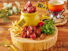 8月11日「山の日」は渋谷で肉三昧!約450gの「肉の山」が半額になる期間限定キャンペーン実施