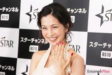 安田美沙子 結婚指輪を「外そうと思ったんですけど…」