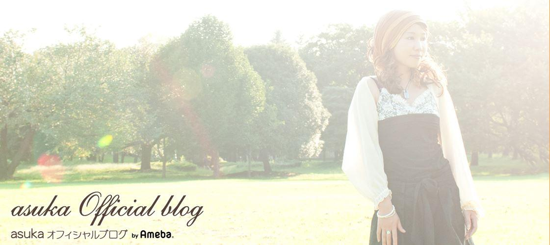 福田明日香、椎名林檎の曲を「一緒に唄ってくれる人いませんかー」