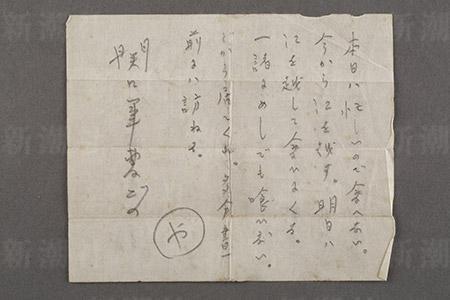 新発見「小津安二郎」戦地の置手紙 スター俳優に〈一緒にめしでも〉