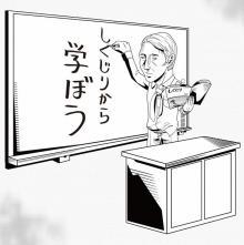 "<span class=""hlword1"">住谷杏奈</span>が年収1億円をテレビ初告白・レイザーラモンHGと離婚寸前だった!"
