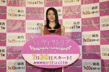 蓮佛美沙子、初挑戦の海外ドラマ吹き替えは「今までで一番難しい仕事」