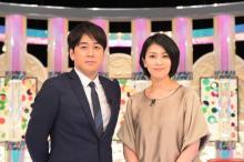 TBS『人間とはなんだ!?』第11弾が8・14放送 司会は安住アナ&松たか子