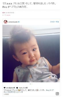 鈴木亜美 息子がついにアヒル口、思わず興奮「でたぁぁぁ!!」