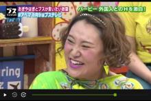 外国人好きのバービーが激白 日本人との「夜の営みの違い」に驚愕