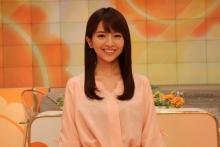 キャスターに抜てきされた福田成美「私と一緒に学びましょう!」
