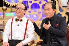 トレエン斎藤、超リッチな生活ぶり披露 シャツに10万円、腕時計に500万円