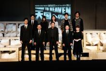 鈴井貴之が孤独死を真面目にポップに描く舞台が開幕