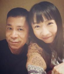 酒井若菜、ナイナイ岡村らとご飯会を開催「岡村さんは私の宝物」