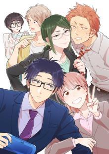『ヲタクに恋は難しい』TVアニメ化 来年4月ノイタミナで