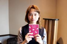 読書のきっかけは、好きな人が手渡してくれた一冊の本------アノヒトの読書遍歴:真舘晴子さん(前編)