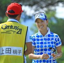 6位発進の上田桃子「日本の選手としてしっかりしないと」 樋口久子からのゲキも