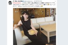 食べていた蕎麦の中から「カエルの死骸」 坂本美雨の珍事件にネット騒然