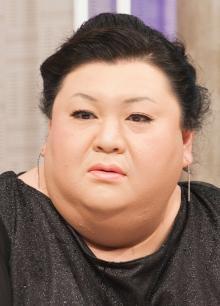 マツコも驚愕!女優・広田レオナ、元夫に「裸を見せたことない」