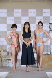 モグラ女子泉里香、下着選びのポイントは「カラダをきれいに魅せてくれるもの」