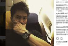武井壮、日本人が「夜の営みレス」になる理由を指摘 アレが原因?