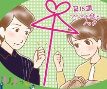 「ひよっこ」94話。急展開過ぎてびっくり、高子がリンゴ農家に嫁入りか