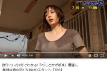 『わにとかげぎす』本田翼演じる「変人ヒロイン」の反則なかわいさ