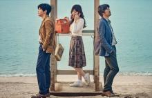 キム・ユンソク&ピョン・ヨハン2人1役 『あなた、そこにいてくれますか』予告編解禁