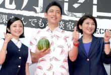 『警視庁ゼロ係』小泉孝太郎のKY役に反響 松下由樹&安達祐実の強烈キャラも健在