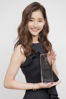 【17年4月期 コンフィデンス・ドラマ賞】「新人賞」に新木優子、女優として初の受賞に「嬉しい気持ちでいっぱい」