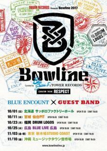 BLUE ENCOUNTが『Bowline』キュレーターに! 今回は初の対バンツアー!