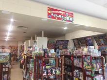 大人も大興奮間違いなし...! 話題の激安店「おもちゃ屋さんの倉庫」に行ってみた