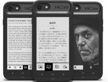 iPhone 7 Plusで読書を楽しむ…電子ペーパーディスプレイ付きスマホケース Oaxis「InkCase i7 Plus」