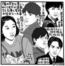 一番近くて一番遠い家族を描くクドカン(TVふうーん録)