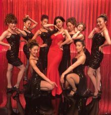 壇蜜 妄想ミュージカルでお色気ダンス披露「お見苦しくなければ幸い」