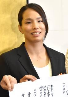 松本薫、子育てで母性芽生える「ビックリするくらいかわいい」 第1子出産後初公の場