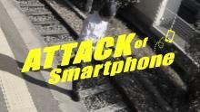 「ウォーキングの町」の住民が体当たりで撮影 話題の歩きスマホ防止動画