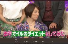 理想のプロポーションを持つ米倉涼子 太りにくい「優秀な遺伝子」だった?