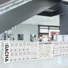 空港ガチャ、関西空港に145台増設--成田と関空売上ベスト10を発表