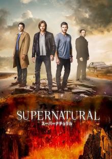 『スーパーナチュラル』スピンオフドラマ、追加キャストが決定!