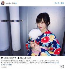 山本彩、セルフプロデュースの浴衣姿に反響「可愛すぎます」「浴衣デートしたい!」
