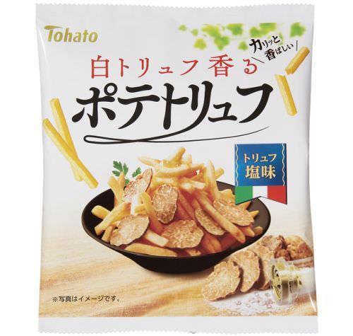 ポテト×トリュフでリッチな気分♪東ハト「ポテトリュフ・トリュフ塩味/トリュフバター味」