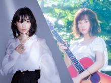 家入レオ×大原櫻子、LINE LIVE特番生放送決定