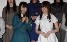 欅坂46、初の公式ゲーム制作決定! こだわりの世界観に「すごい! うれしい!」